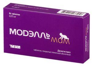 Как принимать таблетки модель мам