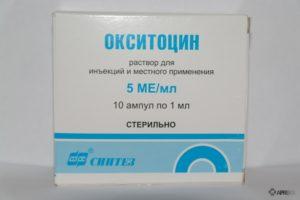 Окситоцин после чистки
