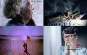 Галлюцинации у бабушки