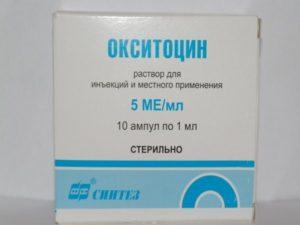 Окситоцин после медицинского аборта