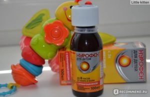 Прививка и нурофен