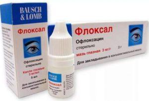 Как сочетать применение мази флоксал и глазных капель