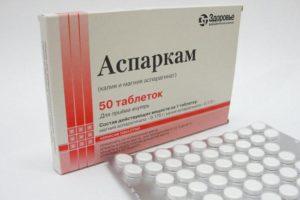 По препаратам