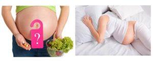Боль в заднем проходе в первый триместр беременности