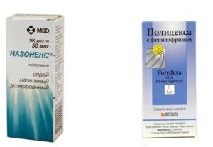 Назонекс или спрей полидекса
