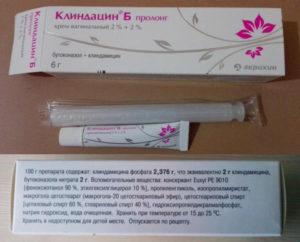Лечение клиндамицином б пролонг