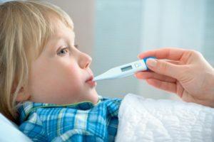 Держится температура у ребёнка в 10 месяцев