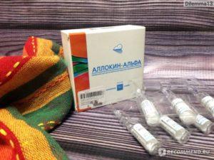 Аналог аллокин-альфа при ВПЧ 16