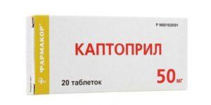 Возможен ли одновременный прием препаратов каптоприл и анаприлин