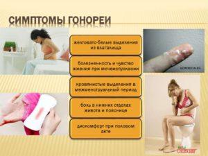 Какие инфекции можно занести во влагалище грязными руками