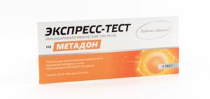 Метадон в моче