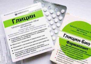 Можно без назначения врача принимать глицин