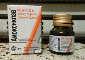 Понос от антибиотика амоксиклав