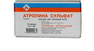 Можно ли атропин для инъекций капать в глаза?