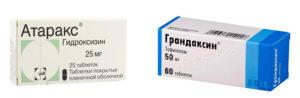 Атаракс и грандаксин