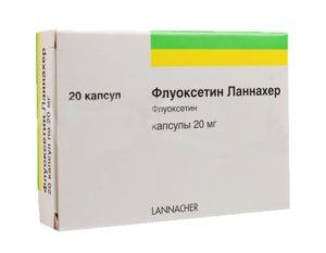 Прием и отмена флуоксетина