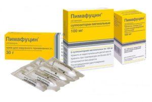 Можно ли пить пимафуцин таблетки и флуконазол одновременно?