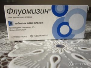 Флуомизин и лептотрикс
