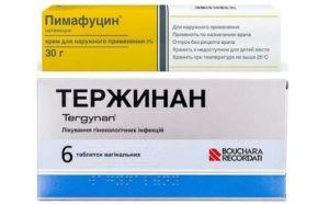 Тержинан или пимафуцин при молочнице