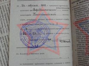 В военном билете статья 22 В группа 1. Можно ли работать водителем?