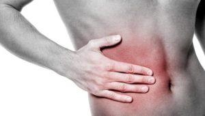 Боль ниже подмышки, ноющая, отдает в спину и руку, справа.