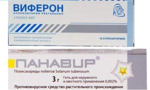 Цитовир-3 и виферон