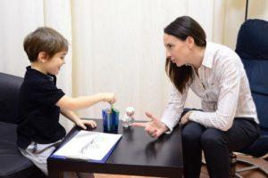 Детский психиатр