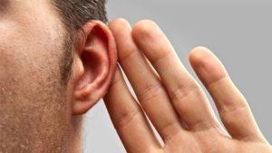 Обостренный слух