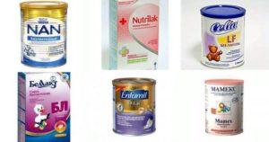Выбор смеси при аллергии и лактозной недостаточности