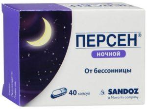 АЦЦ и Персен на ночь