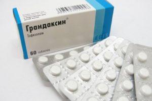 Побочные эффекты Грандаксина