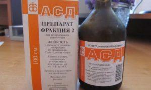 АСД 2 при гастрите