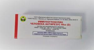 Титры после введения антирезусного иммуноглобулина
