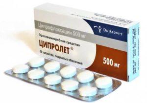 За сколько до беременности возможно применение АБ Ципролет?