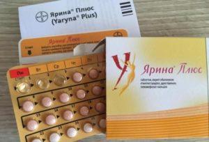 Таблетки Ярина при эндометриозе