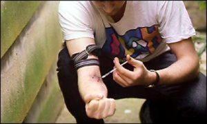 Ввод наркотика в пах