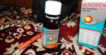 Хранение нурофена