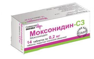 Заменить моксонидин