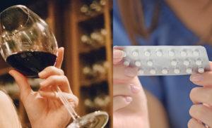 Алкоголь и противозачаточные