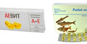 Йодомарин, Аевит и рыбий жир
