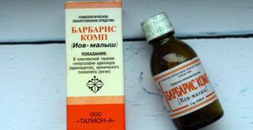 Аденоиды 3 степени гомеопатия