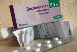 Дексаметазон при беременности