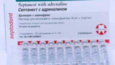 Чем можно заменить лидокаин и новокаин при аллергии на препараты