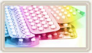 Антибиотики и противозачаточные