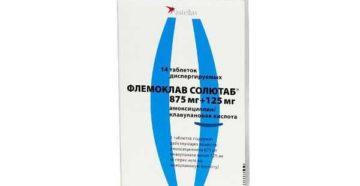 Можно ли флемоклав 500 мг/125 мг разделить?
