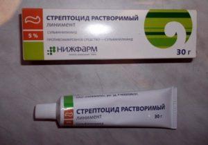 Применение стрептоцида во время беременности